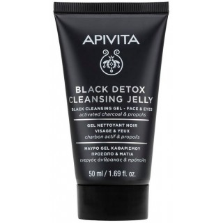 APIVITA MINI BLACK DETOX CLEANSER 50 ML