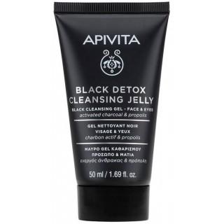 APIVITA MINI BLACK DETOX CLEANSER 50 ML
